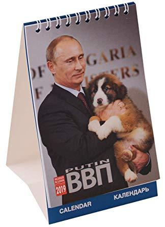 かっこいい プーチン プーチンがかっこいい象徴的事実13選!筋肉画像が人気な強いオス!